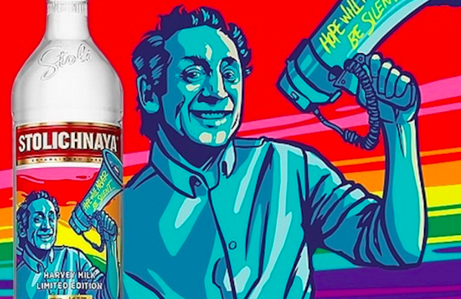 Stoli Vodka honors Harvey Milk
